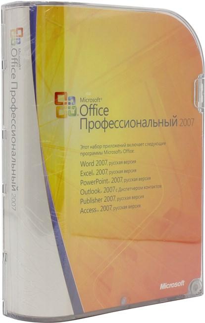 Описание office home and student 2007 win32 russian central/eastern euro (акция) microsoft office для дома и учебы