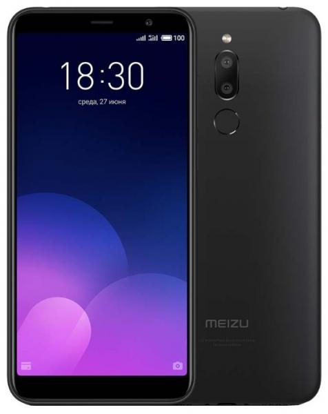 Meizu M6T 2/16GB Black