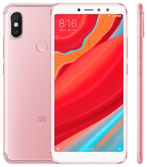 Xiaomi Redmi S2 3/32GB Rose Gold