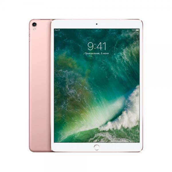 Apple iPad Pro Wi-Fi Cellular 512GB (MPMH2RU/A) (A1709)