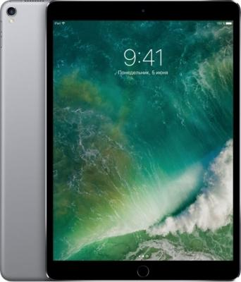 Apple iPad Pro (MPGH2RU/A)